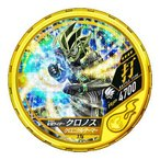 仮面ライダー ブットバソウル/DISC-176 仮面ライダークロノス クロニクルゲーマー R4