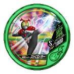 仮面ライダー ブットバソウル/DISC-263 仮面ライダーストロンガー R1