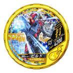 仮面ライダー ブットバソウル/DISC-M201 仮面ライダービルド サメバイクフォーム R4