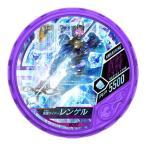 仮面ライダー ブットバソウル/DISC-M252 仮面ライダーレンゲル  【AWAKENING】