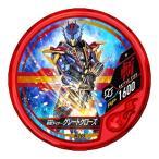 仮面ライダー ブットバソウル/DISC-M265 仮面ライダーグレートクローズ R1