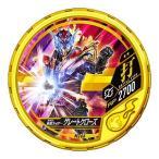 仮面ライダー ブットバソウル/DISC-M266 仮面ライダーグレートクローズ R2