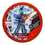 仮面ライダー ブットバソウル/DISC-H028 仮面ライダーサソード ライダーフォーム 【AWAKENING】