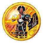仮面ライダー ブットバソウル/DISC-H164 仮面ライダーオーガ R2