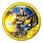 仮面ライダー ブットバソウル DISC-K087 仮面ライダーレンゲル R1