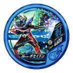 仮面ライダー ブットバソウル DISC-EX277 仮面ライダーポセイドン R4