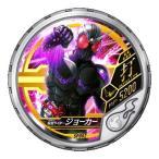 仮面ライダーブットバソウル/DISC-SP002 仮面ライダージョーカー R5