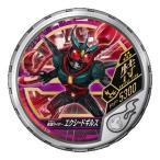 仮面ライダー ブットバソウル/DISC-SP012 仮面ライダーエクシードギルス R5