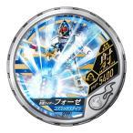 仮面ライダー ブットバソウル/DISC-SP091 仮面ライダーフォーゼ コズミックステイツ R5