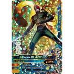 ガンバライジング/3-037 仮面ライダーBLACK RX LREX