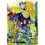 ガンバライジング/3-061 仮面ライダーデューク レモンエナジーアームズ CP