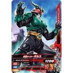 ガンバライジング 4-026 仮面ライダーギルス N