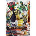 ガンバライジング/5-057 仮面ライダー仮面ライダーオーズ タトバ コンボ  CP