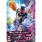 ガンバライジング/K3-039 仮面ライダーフォーゼ ベースステイツ R