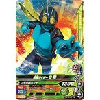 ガンバライジング/K6-049 仮面ライダー3号 N
