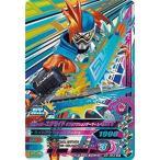 ショッピング仮面ライダーダブル ガンバライジング/G3-053 仮面ライダーエグゼイド ダブルアクションゲーマー レベルXX R CP