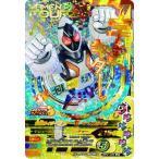 ガンバライジング/BM2-034 仮面ライダーフォーゼ ベースステイツ LR