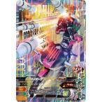 ガンバライジング/BM3-025 仮面ライダーディケイド 激情態 LR