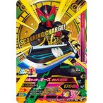 ガンバライジング/BM3-061 仮面ライダーオーズ タトバ コンボ CP