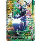 ガンバライジング/RT5-031 仮面ライダーW サイクロンジョーカー LR