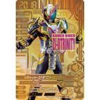 ガンバライジング/RT5-066 仮面ライダージオウトリニティ GLR