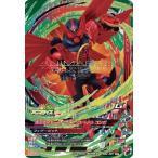 ガンバライジング BS2-067 仮面ライダーオーズ タジャドル コンボ CP