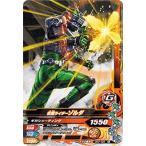 ガンバライジング BS3-022 仮面ライダーゾルダ N