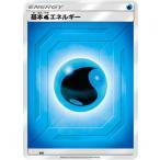 ポケモンカードゲーム/WAT 基本水エネルギー【イラスト違い】