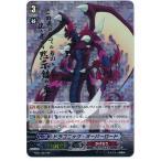 カードファイト!! ヴァンガード/コレクション/スペシャルセット/FC01/S07 ドラゴニック・オーバーロード SP