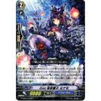カードファイト!! ヴァンガード/G-CB01/016B Duo竜宮撫子ミナモ R【黒服】【パラレル RR仕様】