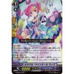 カードファイト!! ヴァンガード/その他ブースター&デッキG/G-CB03/013 ミラクル・ツインテール ウィズ RR