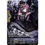 カードファイト!! ヴァンガード/G-CB05/S53B PR?ISM-Duo アリア SP【黒服】