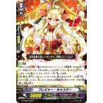 Yahoo! Yahoo!ショッピング(ヤフー ショッピング)カードファイト!! ヴァンガード/キャラクターブースター/G-CHB03/022 プレジャー・キャスター R