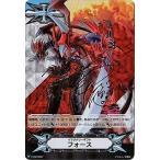 カードファイト!! ヴァンガード/V-GM/0007 イマジナリーギフト フォース【ドラゴニック・オーバーロード】【箔押しサイン】