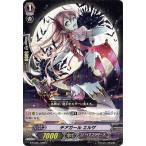 カードファイト!! ヴァンガード/その他ブースター&デッキG/G-TCB01/069 チアガールエルザ C