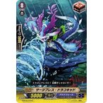 カードファイト!! ヴァンガードG/G-BT02/079 サージブレス・...