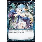 WIXOSS-ウィクロス-/[WX-12] リプライドセレクター/WX12-Re16 CRYSTAL SEAL Re