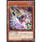 遊戯王/第9期/15AY-JPC10 ブラック・マジシャン・ガール【ウルトラレア】