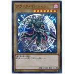 遊戯王/第10期/20TH-JPC57 ブラック・マジシャン【ウルトラレア】