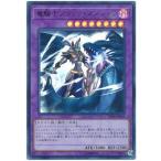 遊戯王/第10期/EP18-JP045 竜騎士ブラック・マジシャン 【ウルトラレア】