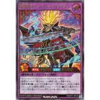 遊戯王ラッシュデュエル RD/EXT01-JP015 魔導騎士−セブンス・パラディン【ウルトラレア】