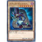遊戯王/YCPC-JP004 ブラック・マジシャン