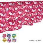 【送料無料】カフェカーテン 花 1000×450mm 紫・41333(北海道・沖縄・離島は別料金)