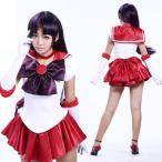 美少女戦士セーラームーン コスプレ衣装 美少女戦士セーラームーン 火野レイ マーズエナメル コスプレ衣装 ハイヒール ウィッグ 追加可能