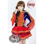 ハート・エレキ 小嶋陽菜 コスプレ衣装 AKB48風 ハート・エレキ 小嶋陽菜 コスプレ衣装
