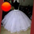 白パニエ シフォンパニエ ノーマルタイプ Lolitaパニエ コスプレ 原宿風 ドレス用下着ウェディングドレス 大人用