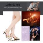 ダンスシューズ 女性用 社交ダンスシューズ モダン ラテン兼用 4色 パンプス 大きいサイズ 靴 シューズdi006zx