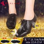 ダンスヒール ストラップ レディース靴 パンプス 練習用 演出 発表会 イベント モダン、ラテン兼用社交ダンスシューズ 大きいサイズ 軽量で履きやす