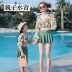 親子水着 ビキニ 上下セット 母 キッズ 子供 女児 レディース 4点セット 家族旅行 セパレート vネック 可愛い 体型カバー 海 プール 温泉