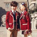 卒業式 入学式 スーツ 女の子 男の子 キッズ 子供 フォーマル 小学生 中学生 七五三 韓国風 子供の日 長袖 レッド ジャケット 生徒制服